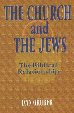 Dan-Gruber-The-Church-and-The-Jews